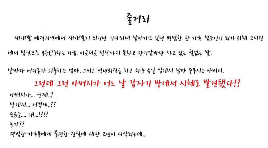 0e2c95c15ba48da4e4ec867130973e8e_1604243978_5961.jpg